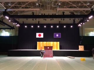 北海道大学第一体育館